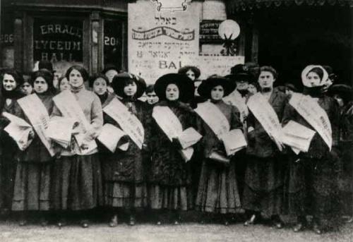 Митинг женщин в Нью-Йорке, 1908